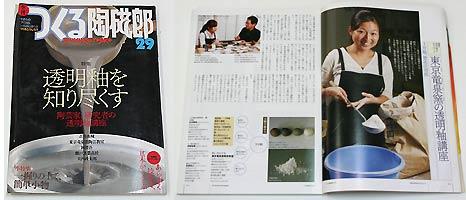 toujiro29